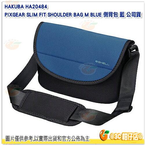 HAKUBA HA20484 PIXGEAR SLIM FIT SHOULDER BAG