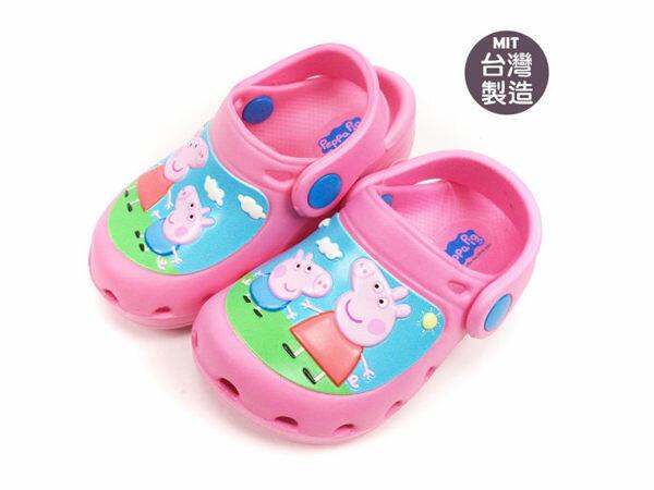 EMMA商城~英國佩佩豬Peppa Pig.粉紅豬小妹 輕量防水園丁鞋.拖鞋.涼鞋布希鞋童鞋 粉15-20號