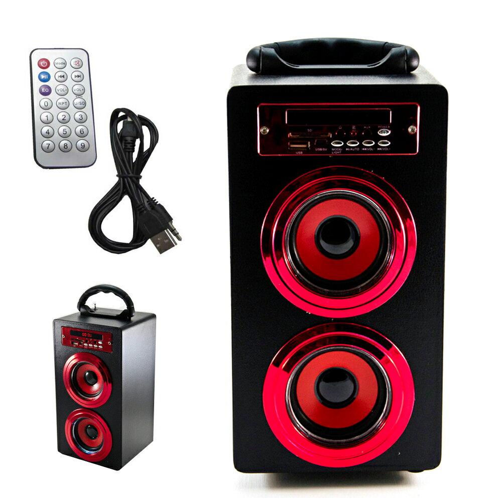 ALTAVOZ PORTÁTIL ROJO TORRE CAJA SUBWOOFER CON MANDO, BLUETOOTH, USB, SD, RADIO Y AUX PARA MP3, MP4, SMARTPHONE, TABLET... 0
