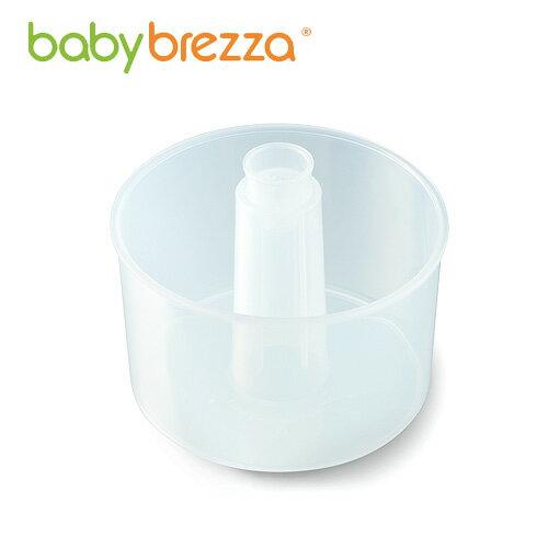 Baby Brezza - 副食品調理機專用蒸鍋 0