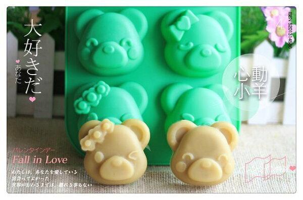 心動小羊^^矽膠蛋糕模6不同表情熊^矽膠模具手工皂模具長方形6連模具矽膠蛋糕模具