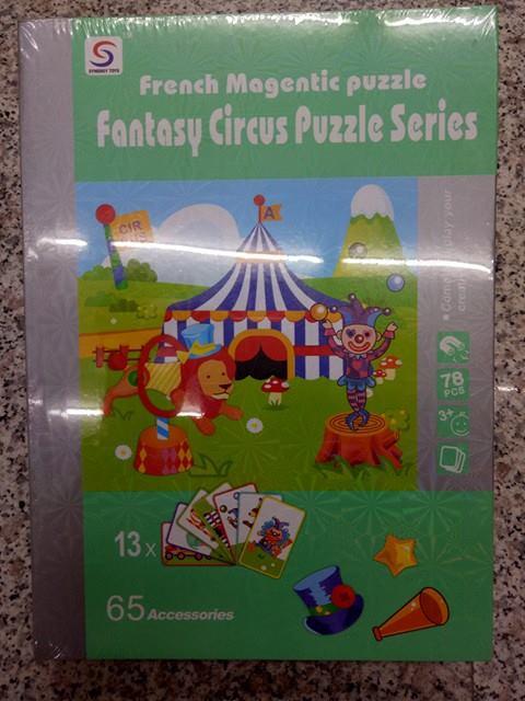 『121婦嬰用品館』馬戲團益智磁鐵遊戲書 0