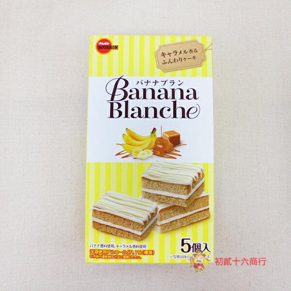 【0216零食會社】北日本Bourbon香蕉夾心蛋糕95g