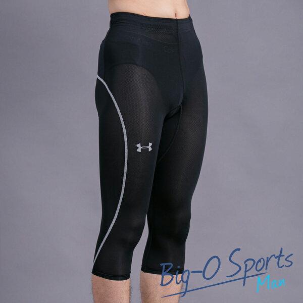 UA  Under Armour 男子UA CoolSwitch強力伸縮型跑步七分緊身褲  男 1274394001 Big-O Sports