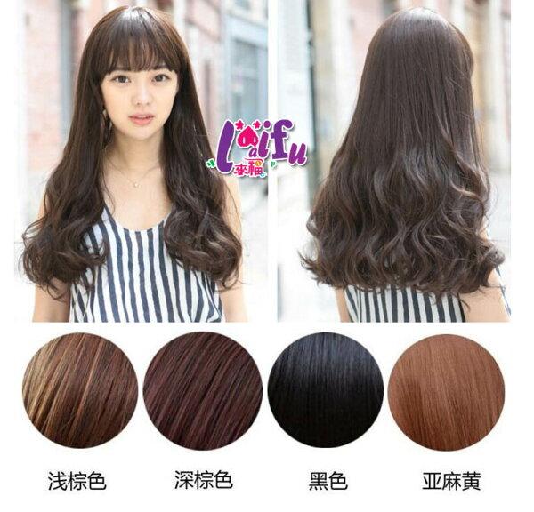 來福,W42假髮大捲空氣流海氣質美少女頭中長捲髮假髮附實拍,售價399元