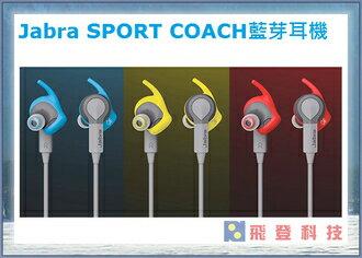 【藍芽耳機】(黃色)Jabra SPORT COACH Wireless 運動偵測藍牙耳機 含稅開發票公司貨