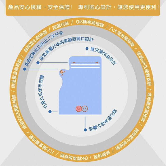『121婦嬰用品館』傳佳知寶 茶壺型辨溫母乳袋 240ml(240入) 2