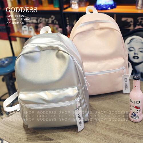 限時5折-嘉蒂斯包包 粉嫩純色皮革旅行後背包【W359】2色 現貨+預購