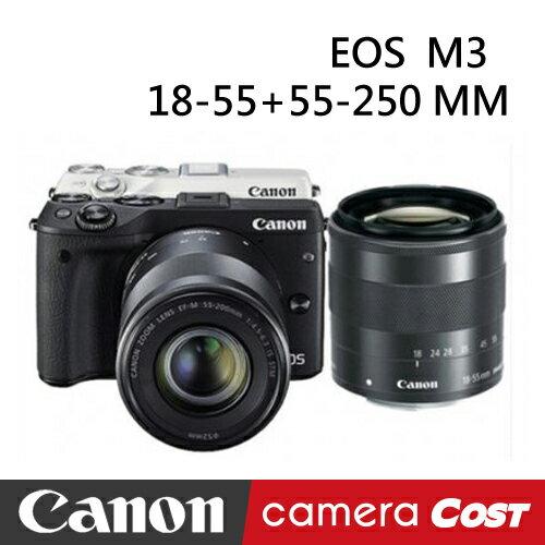 【64G豪華9件組】Canon EOS M3 +18-55+55-200MM 雙鏡組 公司貨 ★ 10/31前贈防潮箱+原廠電池 ★ - 限時優惠好康折扣