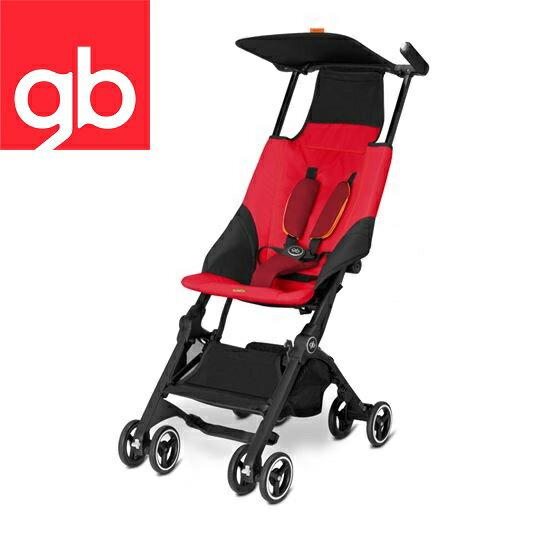 【Goodbaby】Pockit 折疊嬰兒手推車(紅色) DRAGONFIRE RED 616230003 0