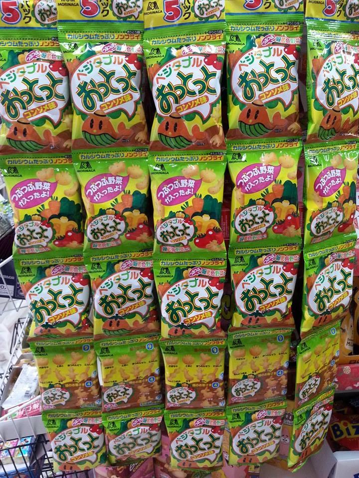 有樂町進口食品 日本 森永MORINAGA 5連 蔬菜 小魚餅乾 健康 黃綠紅 開心吃點心 J45 4902888215469 0