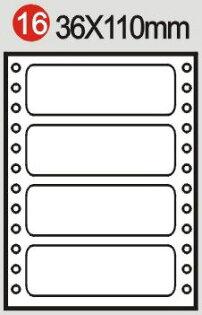【文具通】Herwood 鶴屋 雙排點矩陣印表機專用標籤 盒裝600片 16格 36x110mm AS36110