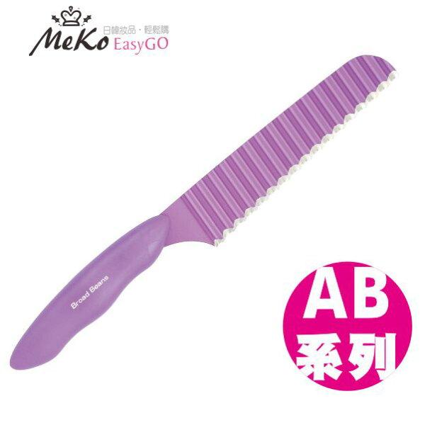 日本貝印 彩色大波浪麵包刀 AB-5408
