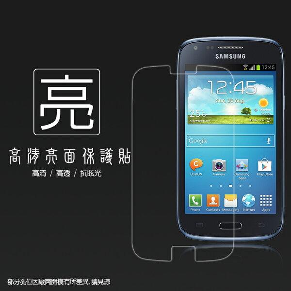 亮面螢幕保護貼 Samsung Galaxy Core I8260 保護貼