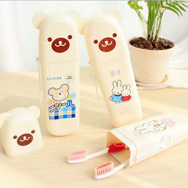 tangyizi輕鬆購【DS087】小熊牙刷牙膏收納盒 牙刷收納桶 可愛動物便攜式牙刷盒 露營 出國旅行