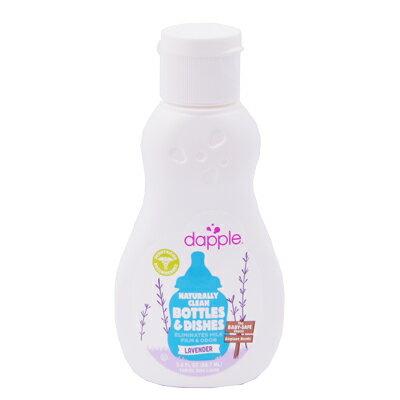 *babygo*美國 dapple 薰衣草奶瓶及餐具清潔液(90ml)-外出用