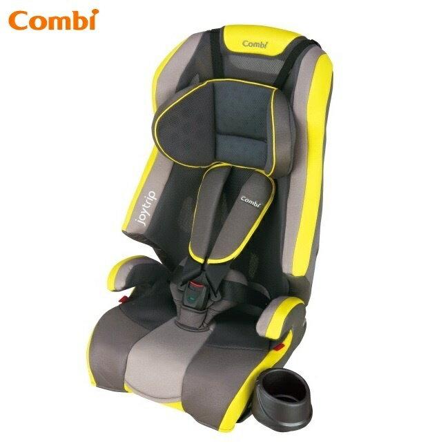 【早鳥價$7200】日本【Combi 康貝】Joytrip MC S 成長型汽車安全座椅 - 2色 1