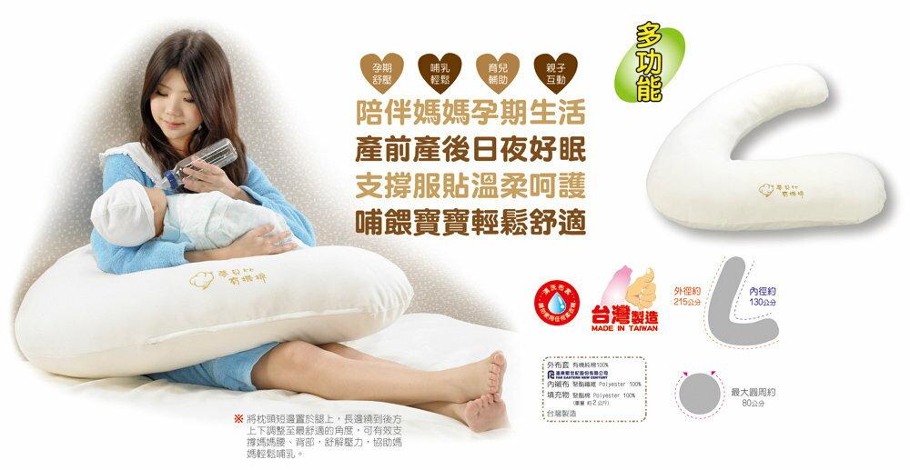 Mam Bab夢貝比 - 有機棉乳膠枕心舒抱大L型枕 2