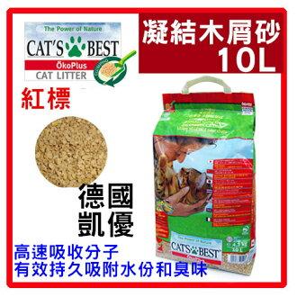 +貓狗樂園+ CAT'S BEST【凱優木屑松木砂。紅標小包。10L】320元*另有四包免運賣場