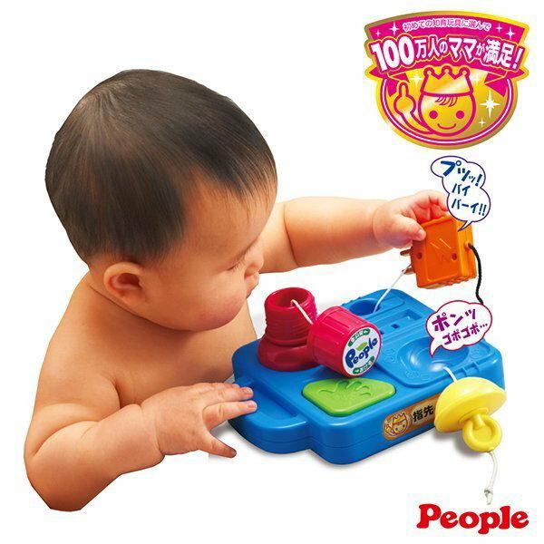日本【People】手指靈活訓練玩具 - 限時優惠好康折扣