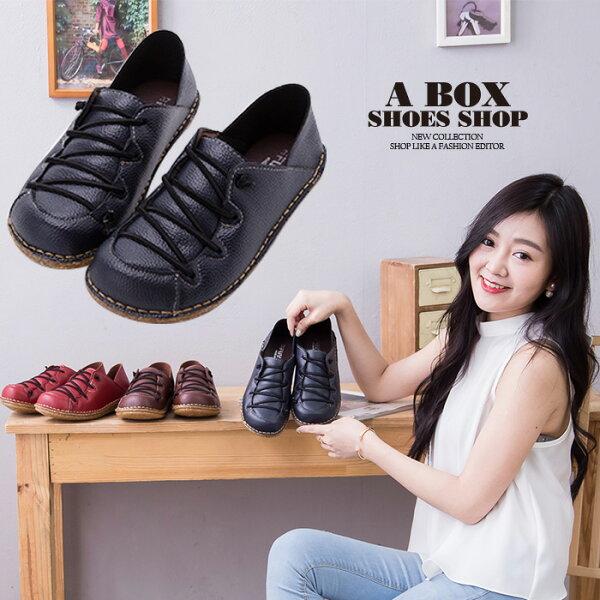 格子舖*【AN821】MIT台灣製 嚴選皮革合成橡膠底 免綁鞋帶 休閒鞋 懶人鞋 4色