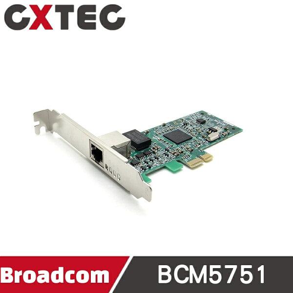 Broadcom 5751 Gigabit 1000M PCI-E 單埠 乙太網路卡 PCIE RJ45 BCM5751