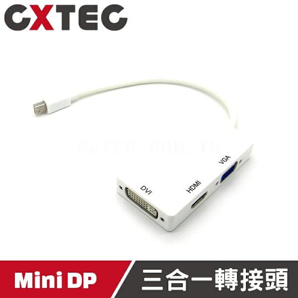 Mini Displayport HDMI DVI VGA Audio 四合一 螢幕轉接線 DP USB DFA-02F