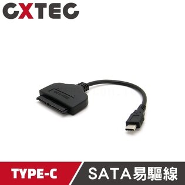 USB 3.0 SATA 硬碟機 易驅線 外接盒 TYPE-C 25cm 2.5吋 SSD IS621 EHC-U3C