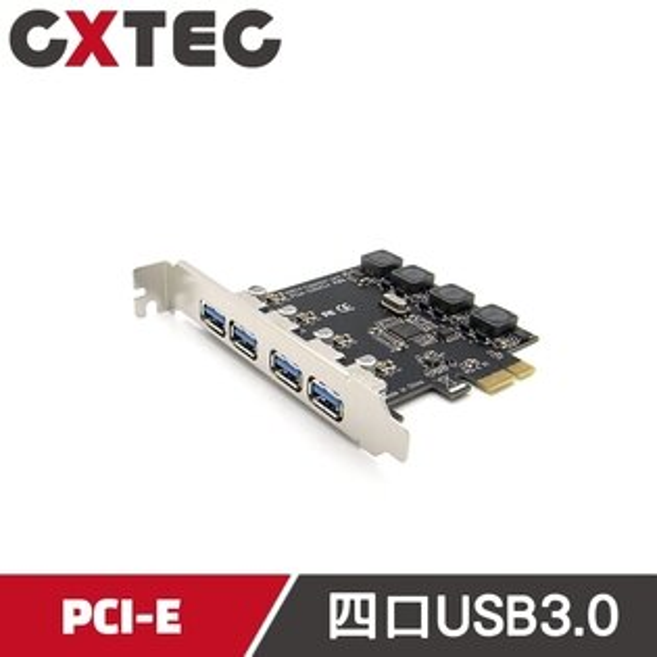 PCI-E to 4 PORT USB 3.0 擴充卡 免外接獨立供電模組 uPD720201 PCIE U30-B4P