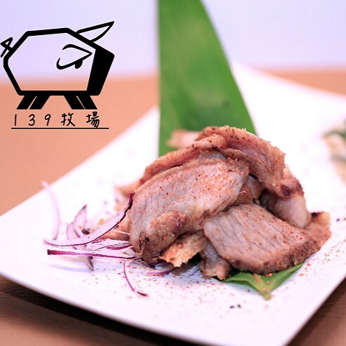 【139牧場】松阪豬肉 300g±10%/份 1