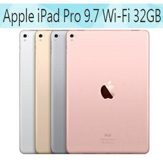 Apple iPad Pro 9.7 WIFI 32GB 平板電腦 免運費