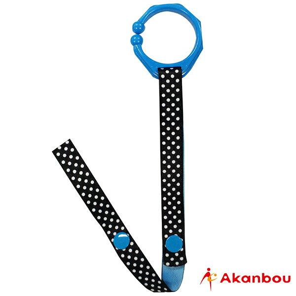Akanbou - C型扣環玩具吊帶 (點點藍) 0