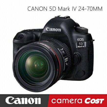 【現貨不用等】CANON 5D MARK IV 5D4 24-70MM 單眼相機 公司貨 再送白金清潔組 5Dmark4 0