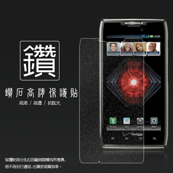 鑽石螢幕保護貼 Motorola RAZR XT910 超薄刀鋒機 保護貼