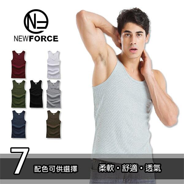 【NEW FORCE】型男透氣吸濕排汗圓領背心-七色可選  B0102003010103