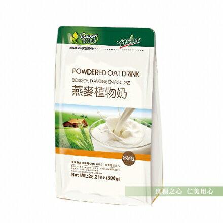 健康時代  純濃植物燕麥奶(800g/袋)