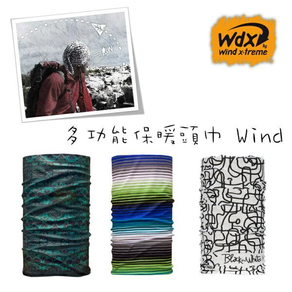 【2016年新款】Wind x-treme 多功能頭巾 Wind (款式1094-1244) / 城市綠洲(保暖、透氣、圍領巾、西班牙)