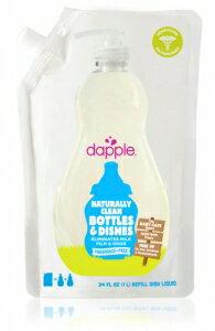 美國【Dapple】天然奶瓶/餐具清潔液 -無香精(1L) - 限時優惠好康折扣