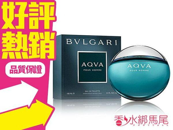 ◐香水綁馬尾◐ Bvlgari Aqva 寶格麗 水能量男香 香水空瓶分裝 5ML
