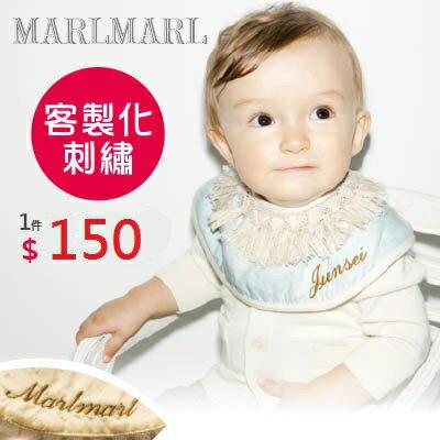 日本【MARLMARL】加購商品-客製化寶寶圍兜兜英文名字刺繡服務▲打造專屬禮物▲ 0