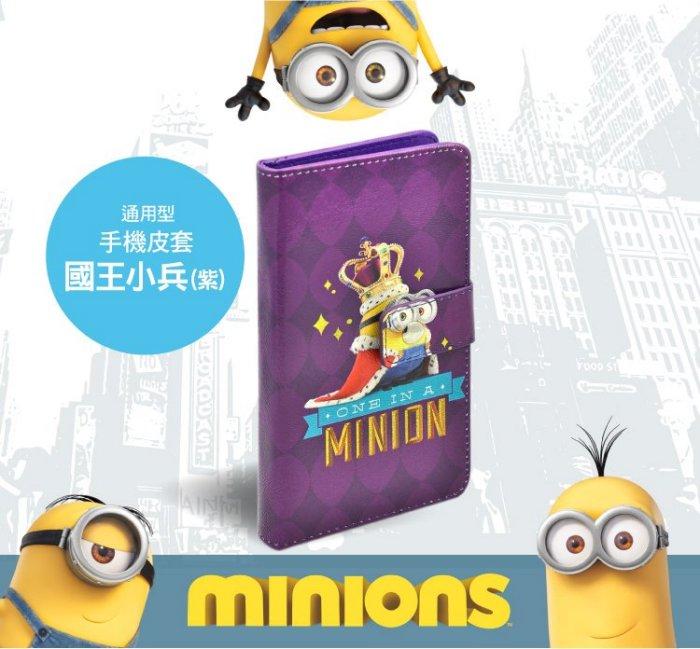 [全型號]小小兵通用型吸盤手機皮套-國王小兵(紫) 正版授權 手機殼 手機套 [萬用,Apple,HTC,Sony,三星,6吋] 1