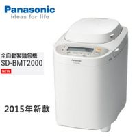 Panasonic 國際牌商品推薦Panasonic 國際牌 SD-BMT2000T 全自動製麵包機 加贈麵包切片組+多功能料理電子秤 公司貨