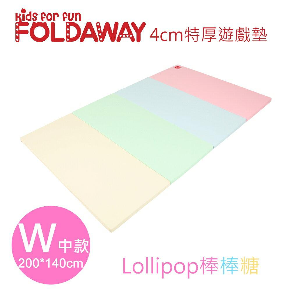 韓國 【FoldaWay】4cm特厚遊戲地墊(W)(中款)(200x140x4cm)(6色) 1