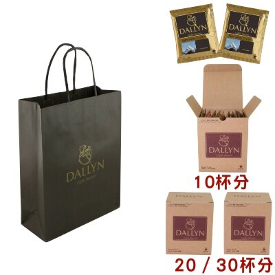 【DALLYN 】哥倫比亞 雪峰濾掛咖啡10(1盒) /20(2盒)/ 30(3盒)入袋 Columbia Kongui Snow Cap| DALLYN世界嚴選莊園 2