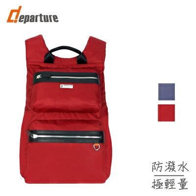 時尚貼身雙肩帶背包 手提/後背兩用包(二色) :: departure 旅行趣∕ BP023 0