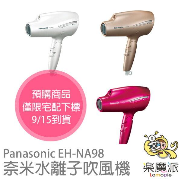 『樂魔派』日本代購 Panasonic  EH-NA98  國際牌 負離子 吹風機 金色 白色 紅色 保濕溫冷風速乾