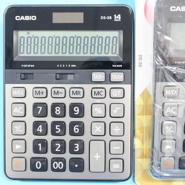 CASIO卡西歐 DS-3B 14位數桌上型商用計算機(原DS-3TS最新版)/一台入{定1800}~全新品 保固一年