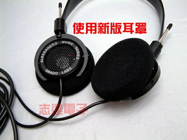 志達電子 M1 新版 Alessandro GRADO Music One 耳罩式耳機 SR80 SR125 公司貨