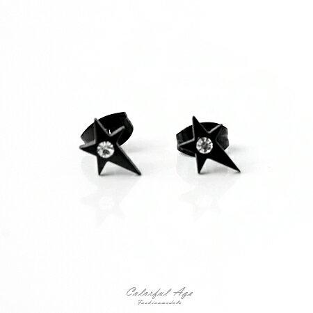 耳環 不規則五角星星水鑽鋼製穿式耳針耳環 中性款式 需有耳洞才能配戴 柒彩年代【ND284】抗過敏 - 限時優惠好康折扣