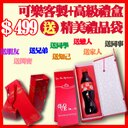 50%OFF SHOP【COCA600】可樂客製姓名+圖片+留言標籤禮物禮品客製化只要$499